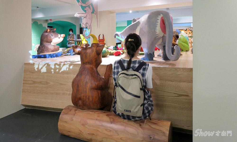 台北親子展:兒童探索展-親子主題展-台灣博物館