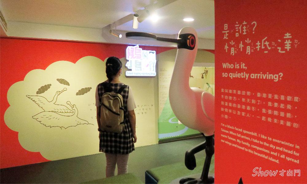 台灣我的家:兒童探索展-台灣博物館-台北親子展