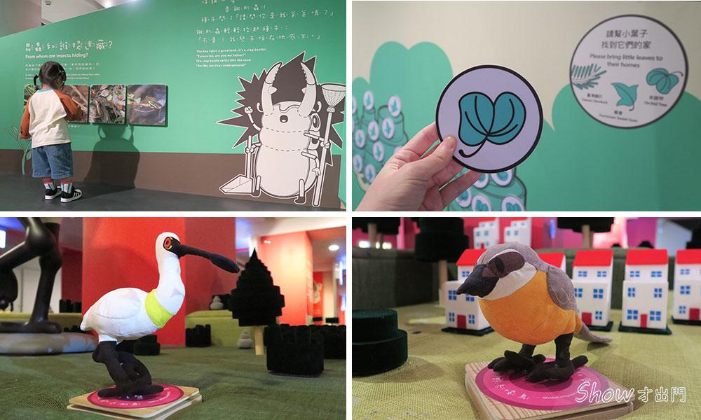 台北-親子主題展-兒童探索展-台博館