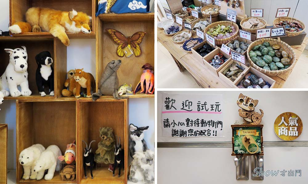 台灣博物館-紀念品
