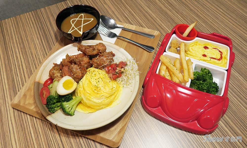 台灣博物館-親子餐廳