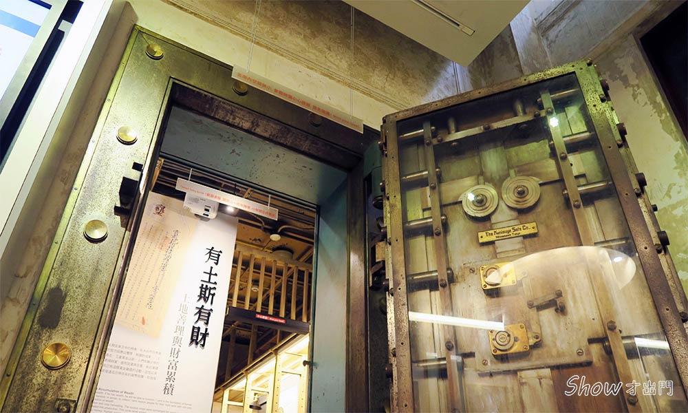 台灣博物館古生物館-土地銀行
