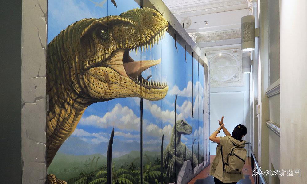 台灣博物館古生物館-恐龍博物館