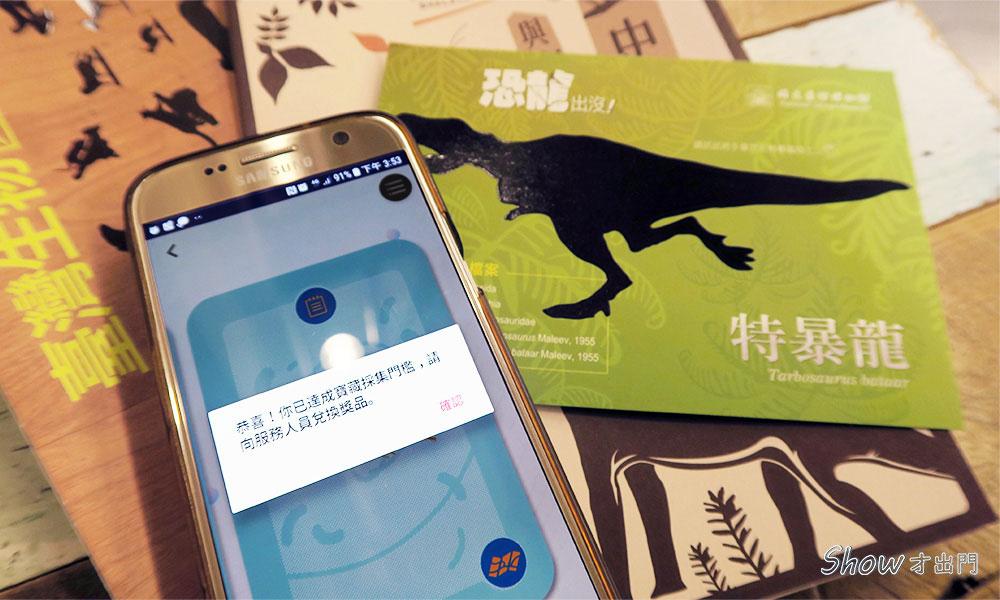台灣博物館古生物館-導覽
