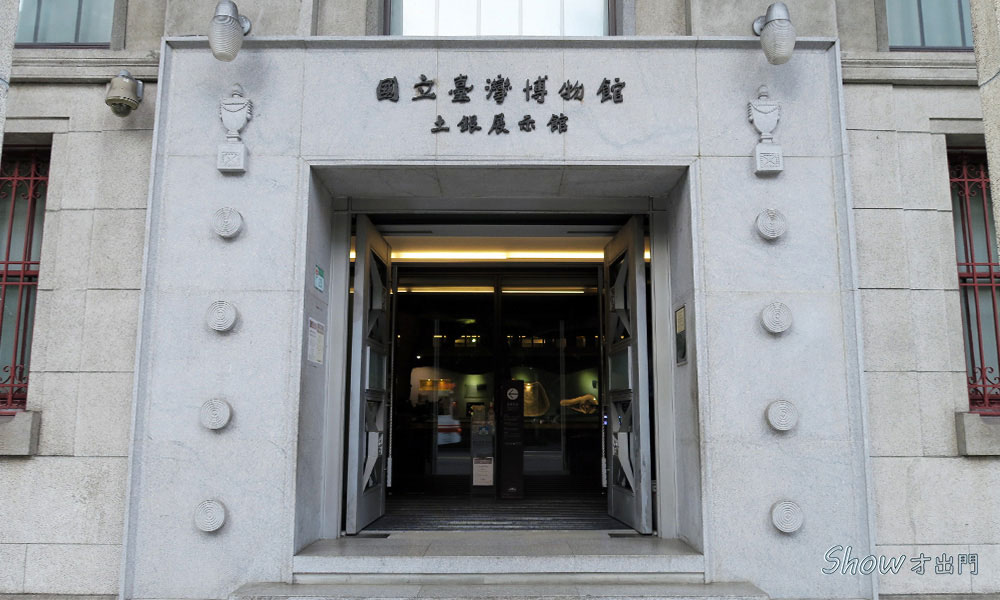 台灣博物館古生物館-建築古蹟