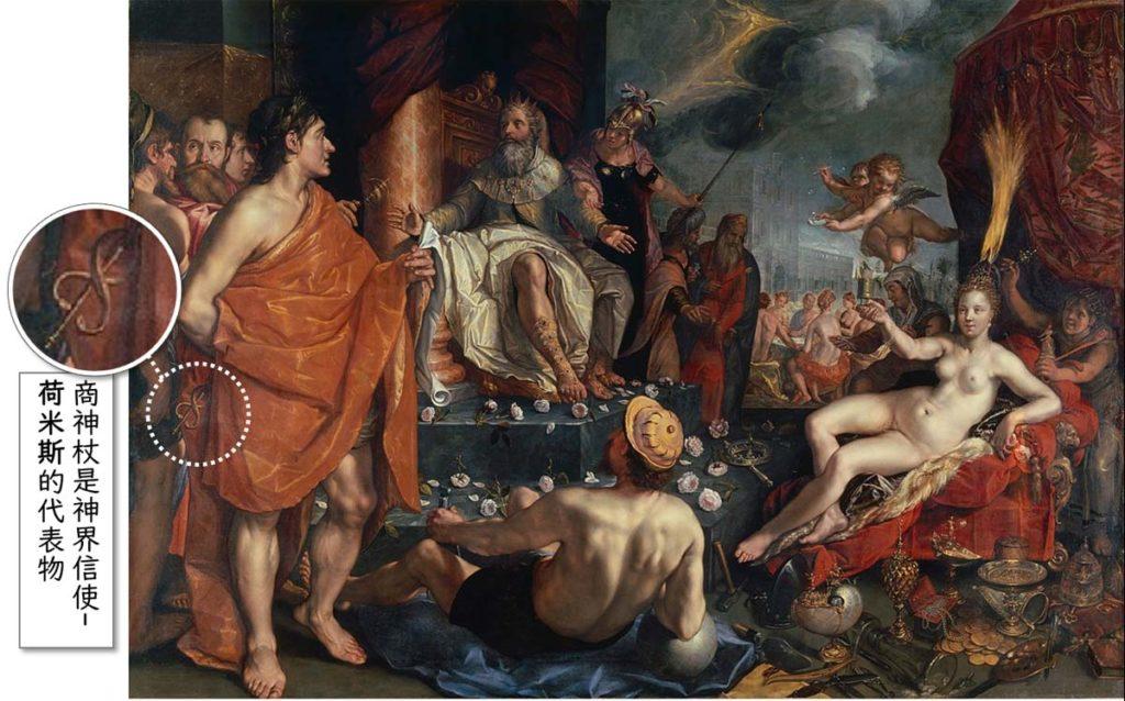 潘朵拉的盒子-神話故事