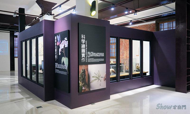 台北展覽-繪自然-展覽介紹