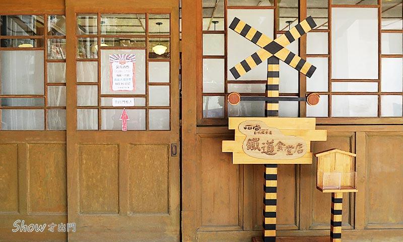 鐵道部園區介紹-鐵道展覽-紀念品店