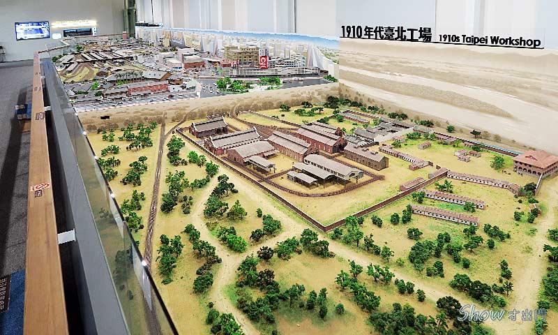 鐵道部園區介紹-鐵道展覽-動態模型