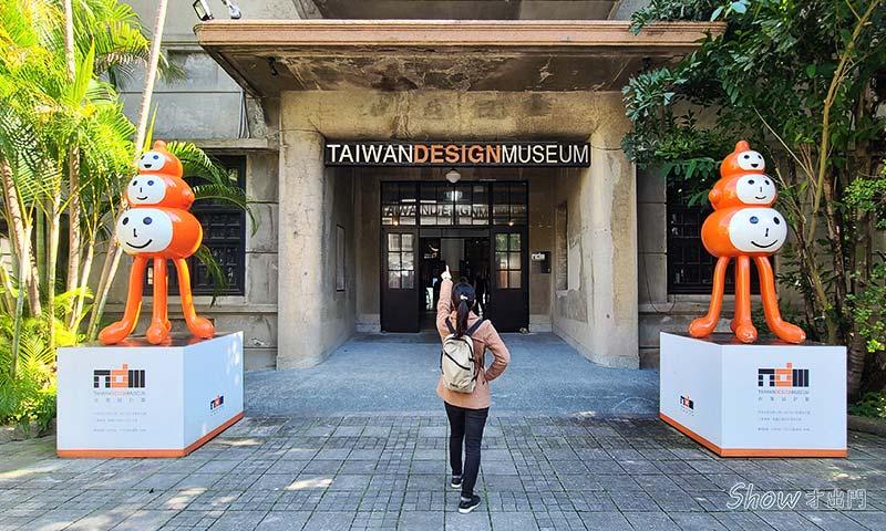 台灣設計館-建築