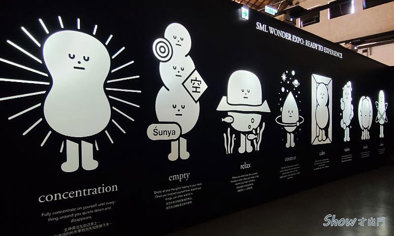 黏黏怪物研究所展覽-推薦心得