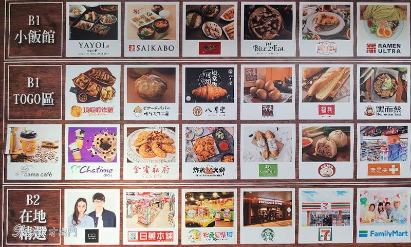 瓶蓋工廠台北製造所-餐廳