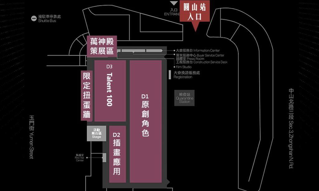 台灣文博會-位置