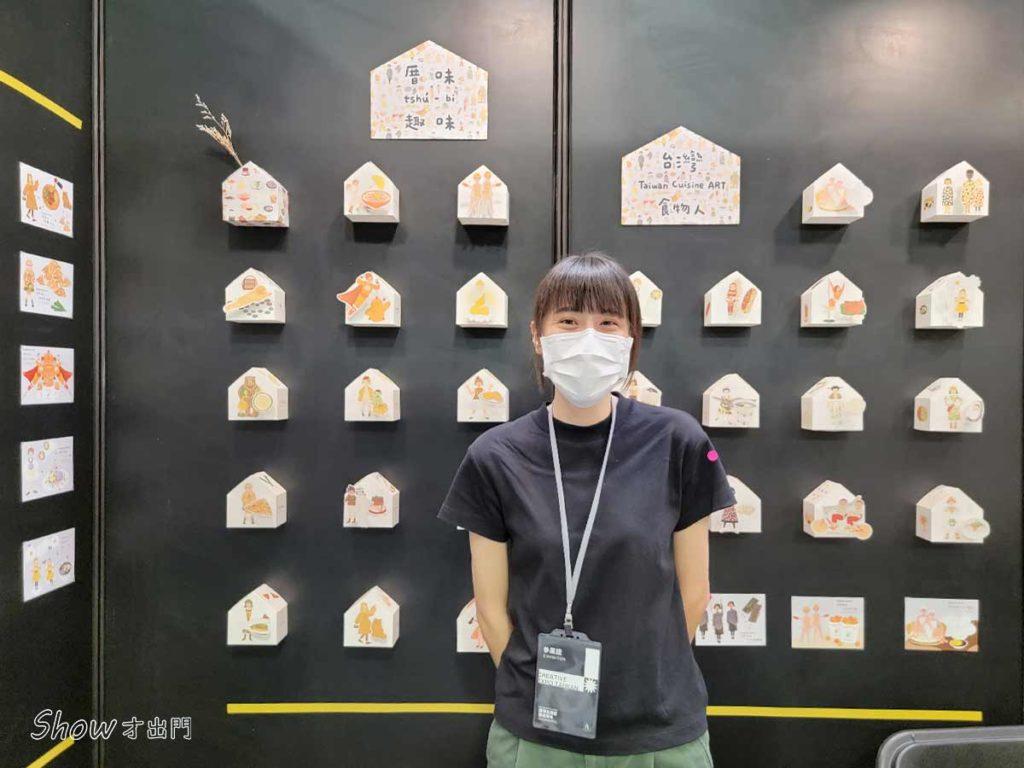 台灣文博會-Talent100