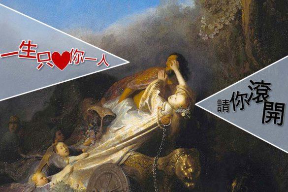 冥王黑帝斯