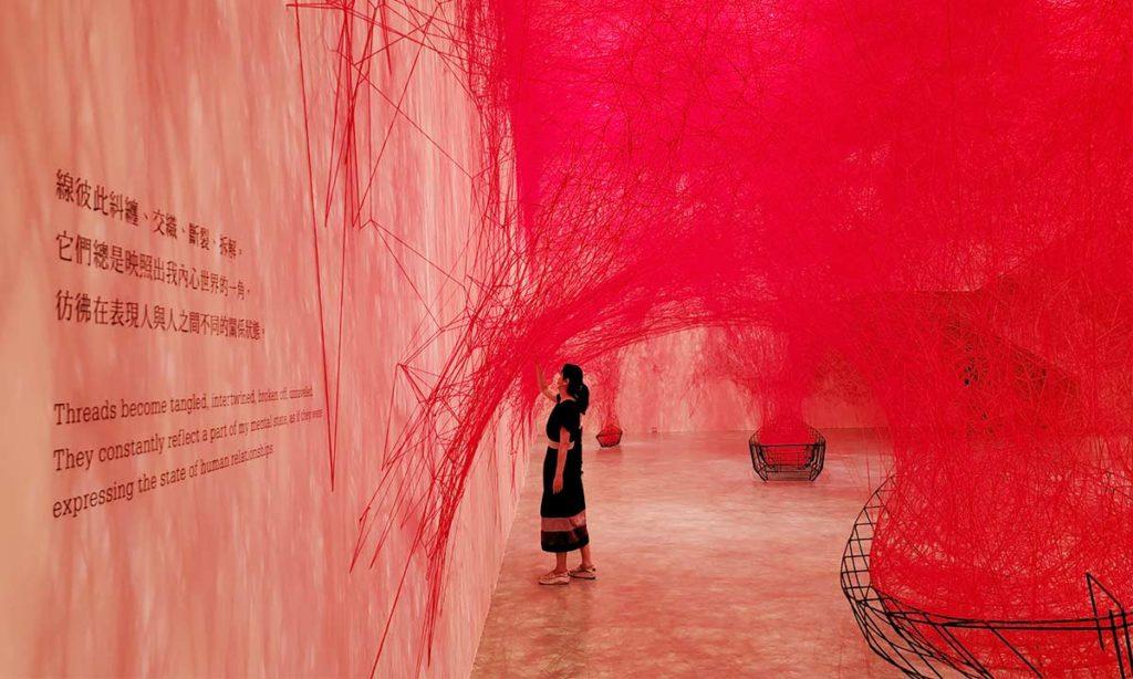 塩田千春展覽-紅線-不確定的旅程