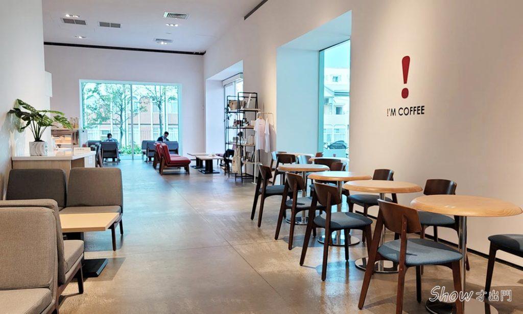 台南美術館二館-餐廳