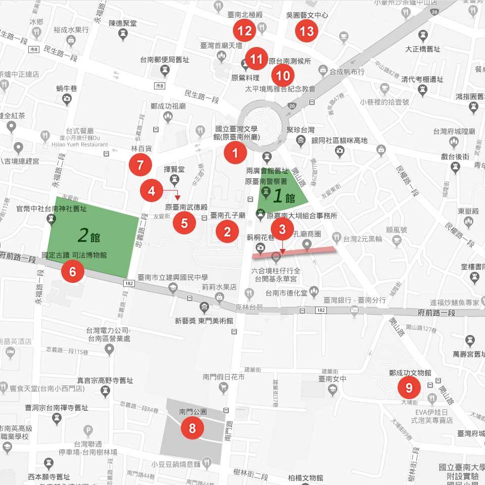 台南美術館二館-台南景點