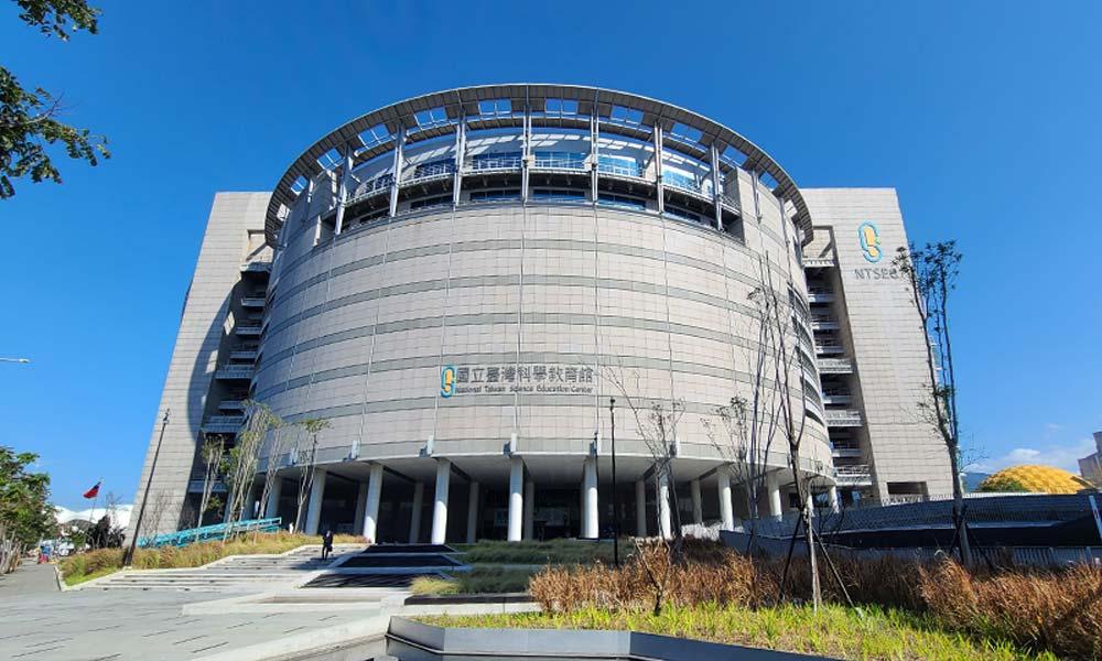 台北博物館-科學教育館