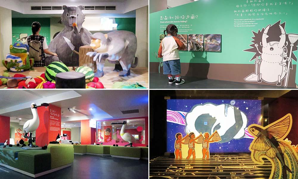 台北博物館-台灣博物館