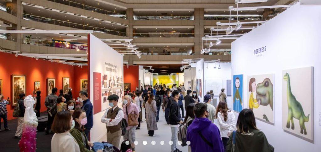 台北藝術展-台北國際藝術博覽會