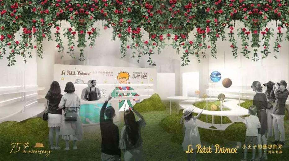台北藝術展-台北藝文活動