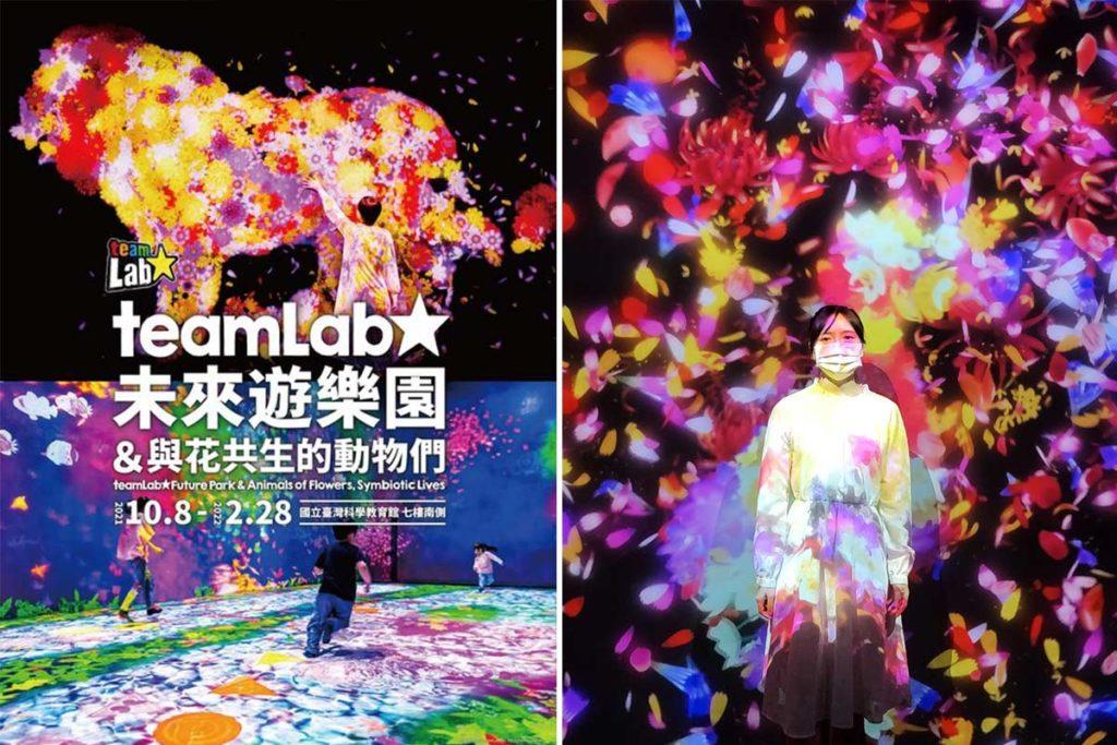 台北藝術展-teamlab台北